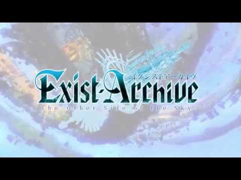 Exist Archive