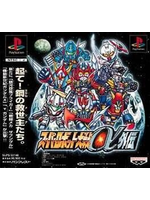 Super Robot Wars Alpha Gaiden