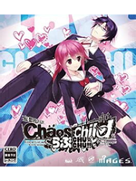Chaos;Child Love Chu Chu!!