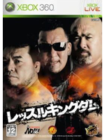 Wrestle Kingdom