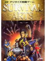 Survival Arts