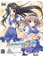 Memories Off 6: T-wave