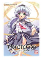 Planetarian: The Reverie of a Little Planet