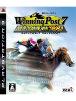 Winning Post 7 Maximum 2007