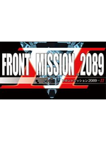 Front Mission 2089-II