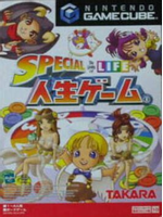 Special Jinsei Game