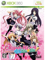 Chaos;Head Love Chu Chu!
