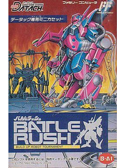 Battle Rush: Build Up Robot Tournament
