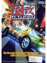 R-Tuned : Ultimate Street Racing