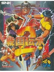 Sengoku 2 op Qwant Games