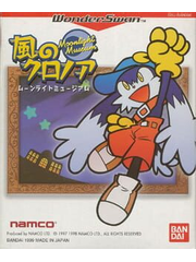 Klonoa: Moonlight Museum