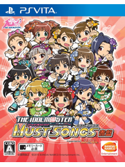The Idolmaster Must Songs