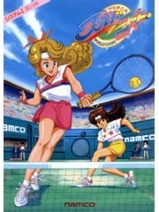 Pro Tennis: World Court
