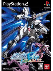 Mobile Suit Gundam SEED: Federation vs. Z.A.F.T.