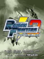 Raiden Fighters 2