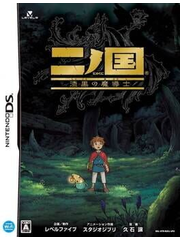 Ni no Kuni: Dominion of the Dark Djinn