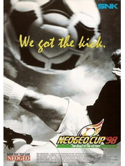Neo Geo Cup '98: The Road to the Victory