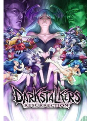 Darkstalkers Resurrection