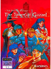 Xak: The Tower of Gazzel