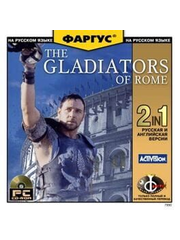 The Gladiators of Rome