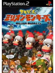 Saru! Get You! Million Monkeys