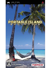 Portable Island: Te no Hira no Resort