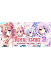 tayutama 2 -you're the only one-