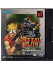 Metal Slug: 1st Mission