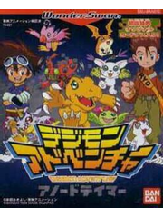 Digimon Adventure: Anode/Cathode Tamer