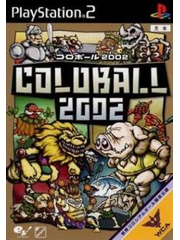 Coloball 2002