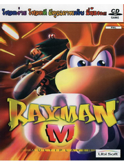 Rayman Activity Centre