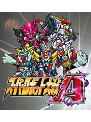 Super Robot Wars A