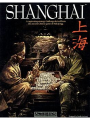 Shanghai (video game)
