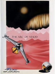 The Arc of Yesod