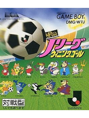 J-League Winning Goal