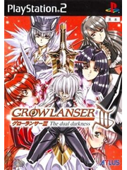 Growlanser III: The Dual Darkness