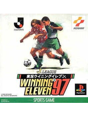 J.League Jikkyō Winning Eleven 97