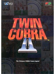 Twin Cobra II