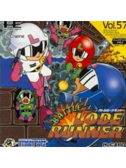 Battle Lode Runner