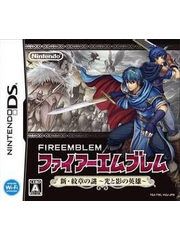 Fire Emblem: Shin Monshō no Nazo - Hikari to Kage no Eiyū