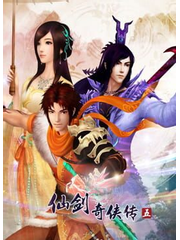 The Legend of Sword and Fairy 5
