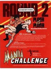 Mat Mania – The Prowrestling Network