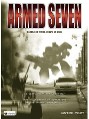 ARMED SEVEN
