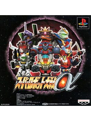 Super Robot Wars Alpha