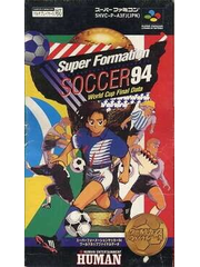 Super Formation Soccer 94