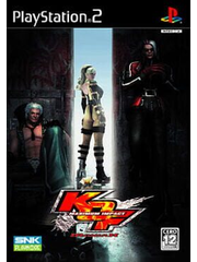 The King of Fighters: Maximum Impact