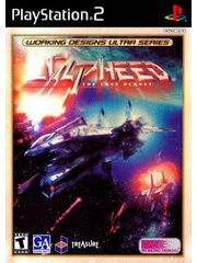 Silpheed: The Lost Planet