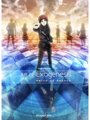 Exogenesis: Perils of Rebirth