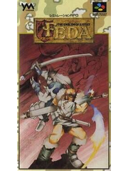 Feda: The Emblem of Justice