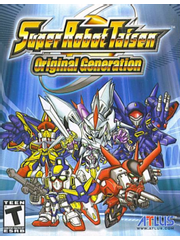Super Robot Wars: Original Generations
